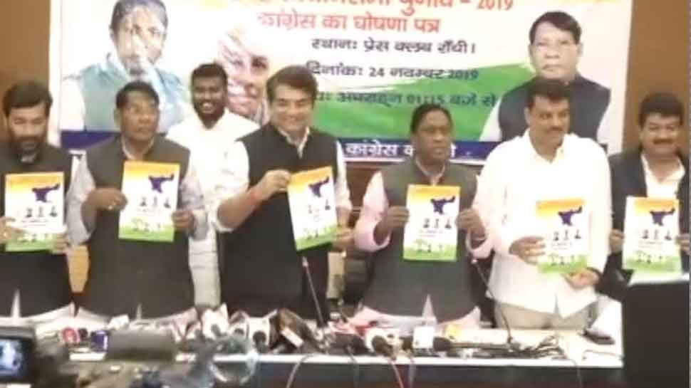 Jharkhand: Congress releases election manifesto, unemployment allowance, Jobs, anti-lynching law among key poll promises