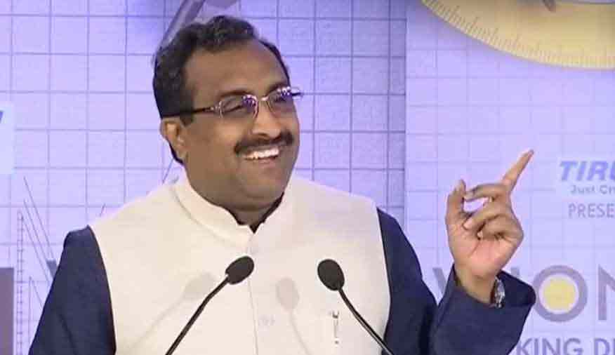 India needs to create its own club, focus on Indian Ocean region: Ram Madhav at WION World Order event