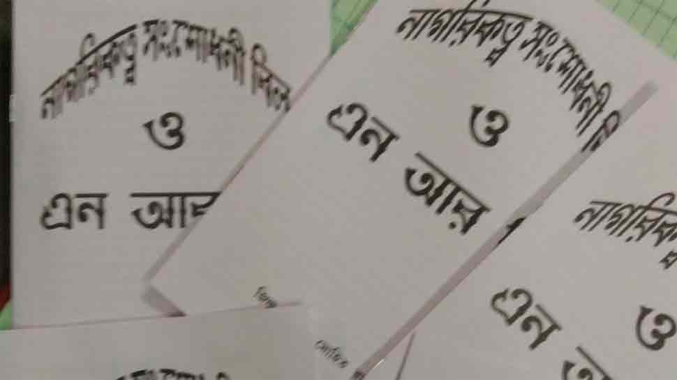 BJP's booklet on NRC, CAB to teach party cadres to foil Mamata's plan in West Bengal