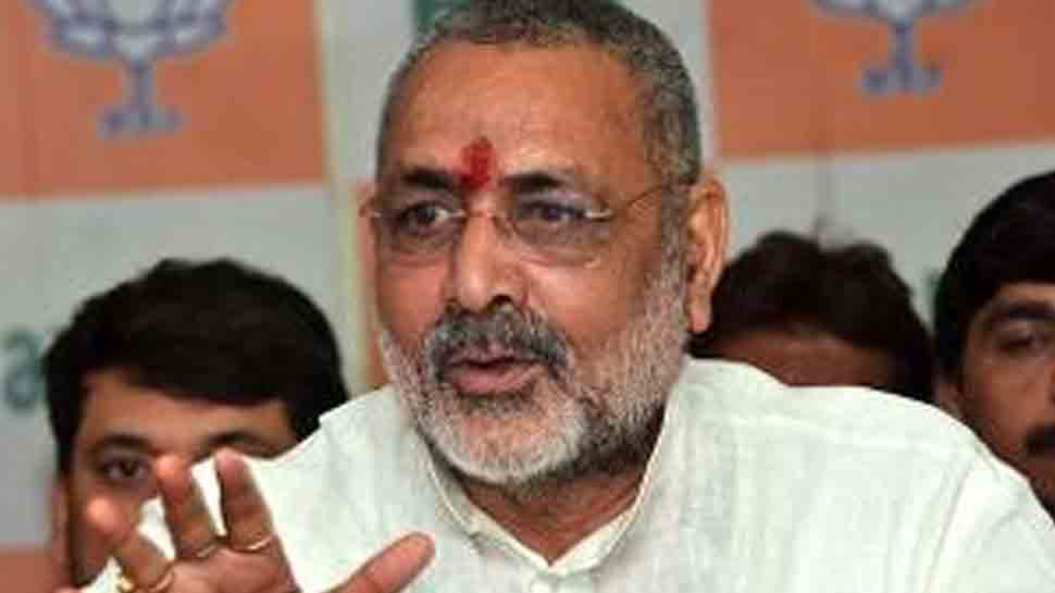 Giriraj Singh slams Rahul Gandhi for using 'Savarkar' surname