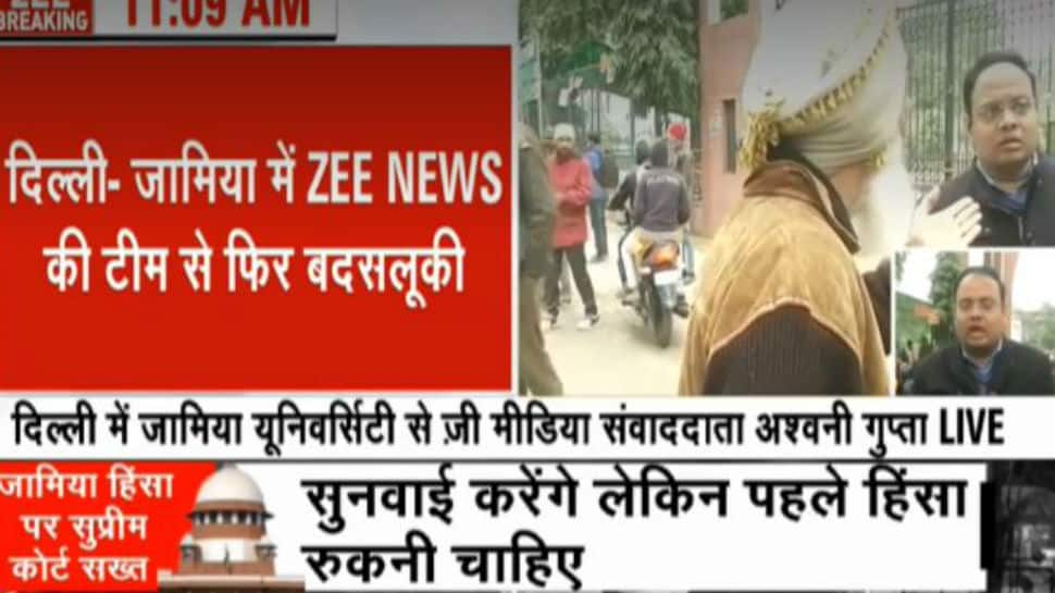 Zee News reporter manhandled by security guards outside Jamia University campus