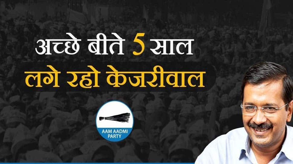 'Achhe beete 5 saal, lage raho Kejriwal': AAP launches Delhi assembly poll campaign