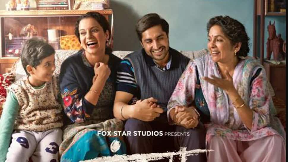 First poster of Kangana Ranaut, Neena Gupta starrer Panga out- See inside