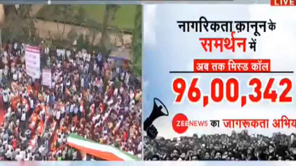 Over 96 lakh pledge support to Zee News' campaign on Citizenship Amendment Act