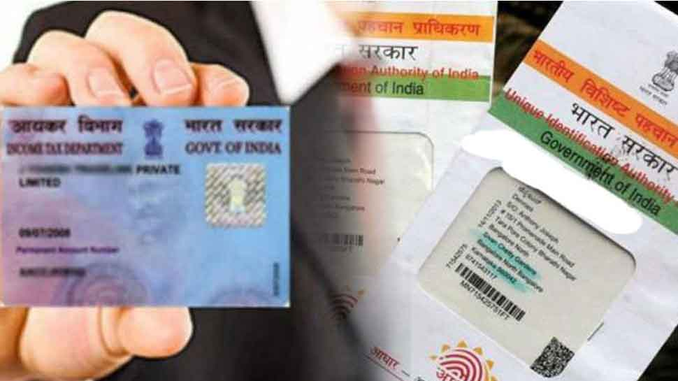 Linking PAN-Aadhaar by December 31 mandatory for expats