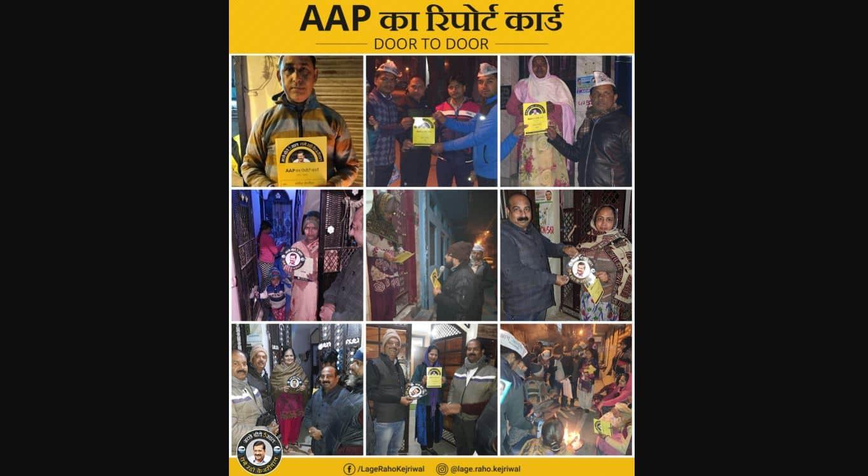 Arvind Kejriwal's party kickstarts Delhi Assembly poll campaign with 'AAP ka Report Card'