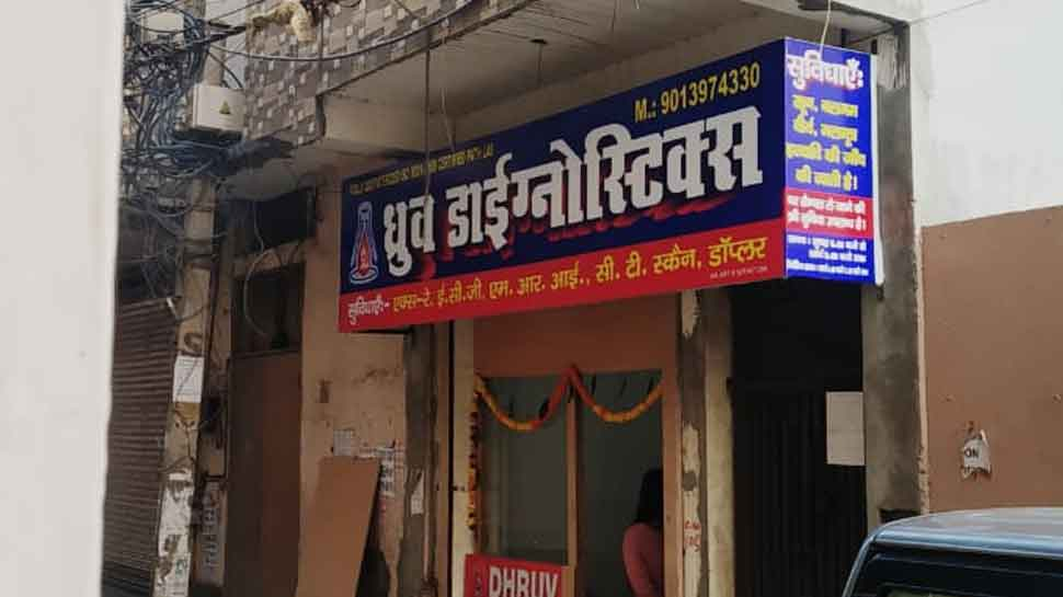 Nearly 18 months after mass suicide, diagnostic centre opens at 'haunted' house in Delhi's Burari