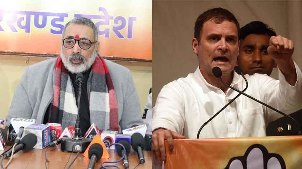 Giriraj Singh fires salvo at Rahul Gandhi, says he wants Pakistani Muslims, Rohingyas to divide nation