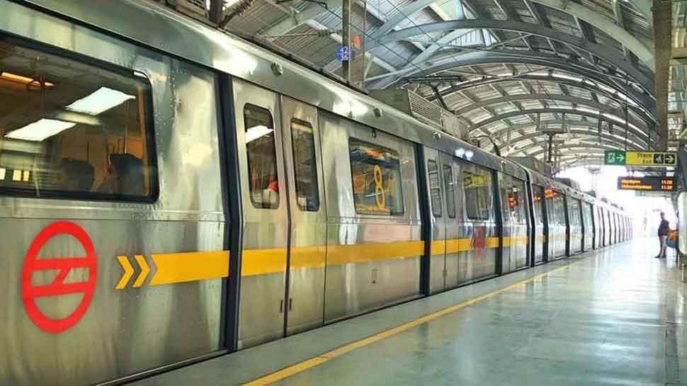 Delhi's Pragati Maidan metro station renamed as Supreme Court metro station