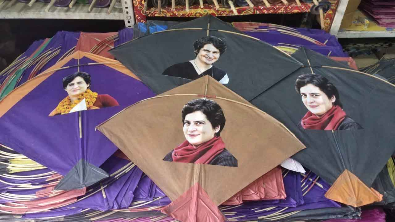 Kites having Priyanka Gandhi's picture