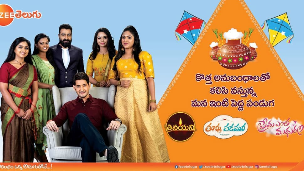 Superstar Mahesh Babu joins hands with Zee Telugu for a first-of-its-kind launch campaign