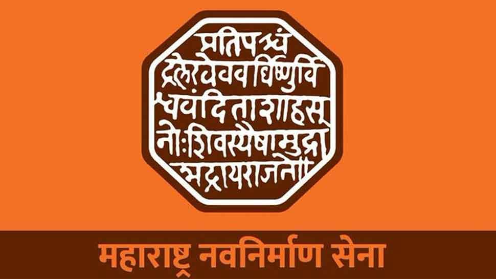 Raj Thackeray's MNS flag turns saffron; Shiv Sena says no impact on Maharashtra politics