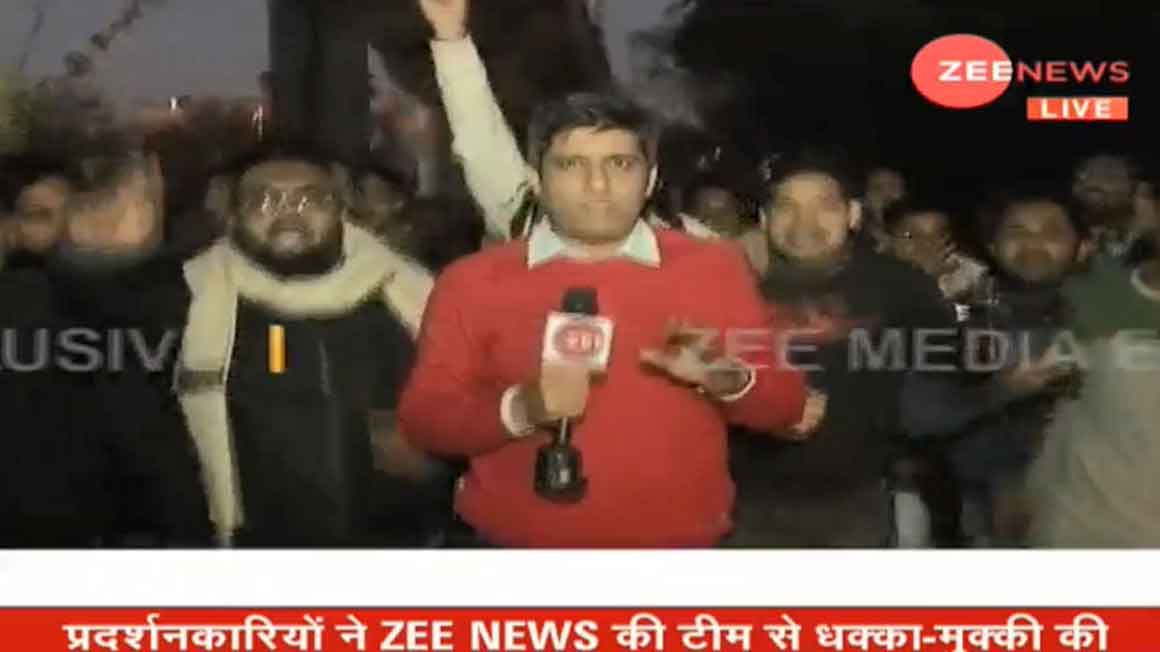 Zee News team attacked near Sukhdev Vihar metro station in Delhi during coverage of anti-CAA protest