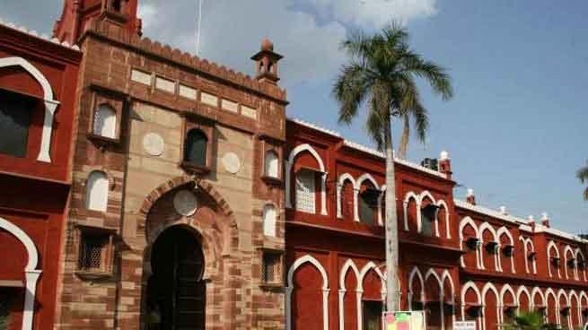 AMU proctor Afifullah Khan quits, 21 students booked for burning effigies