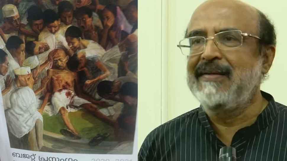 Kerala Budget depicts Mahatma Gandhi's assassination to protest against NRC