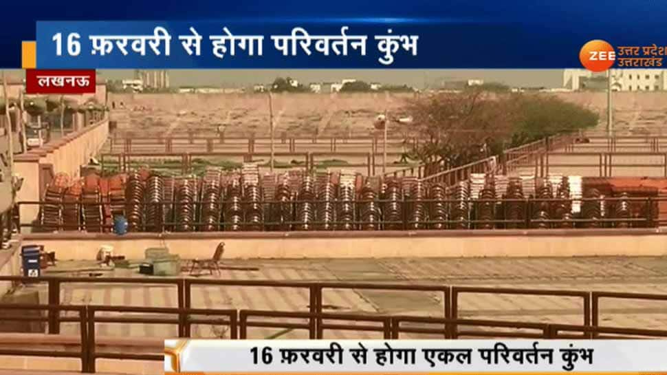 Ekal Parivartan Kumbh to begin on February 16 in Uttar Pradesh's Lucknow, 2.5 lakh people expected to attend event