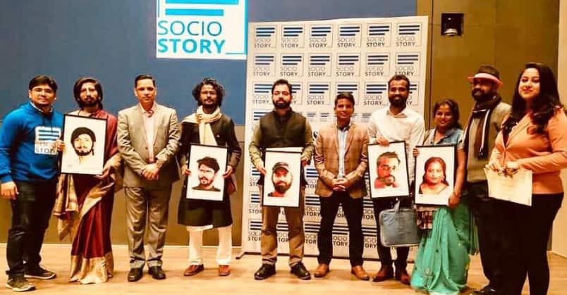 Socio Story: A platform to tell saga of unsung, unheard heroes