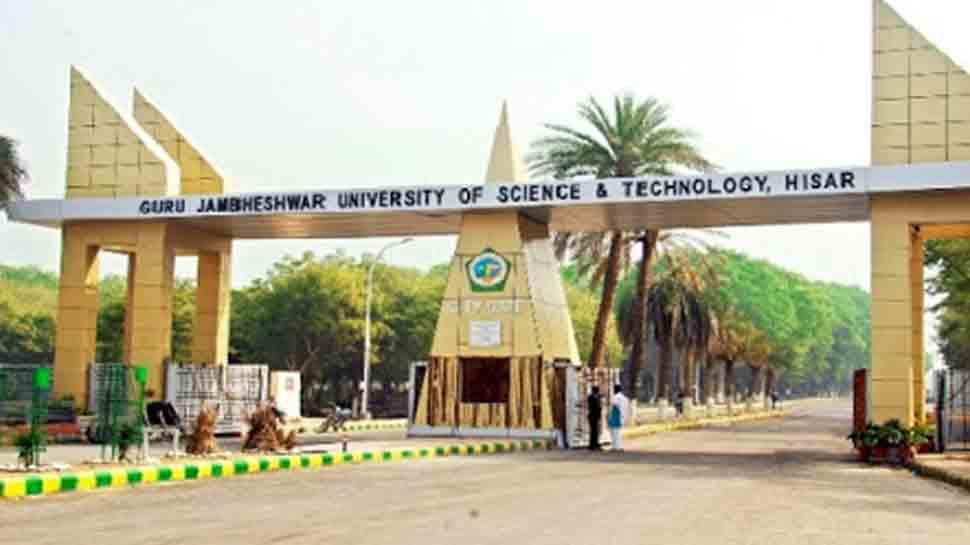 Guru Jambheshwar University postpones exams amid coronavirus scare