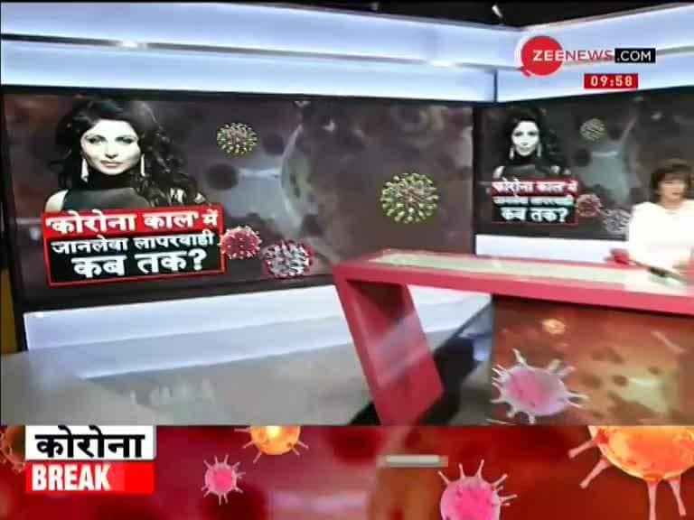 Bollywood singer Kanika Kapoor faces massive criticism ...