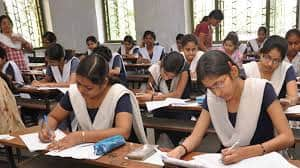Bihar Board Class 12th Result 2020 declared; check your marks at biharboardonline.bihar.gov.in