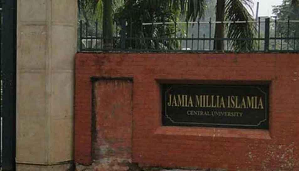 Jamia Professor says he 'failed non-Muslim students'; university suspends him, orders probe