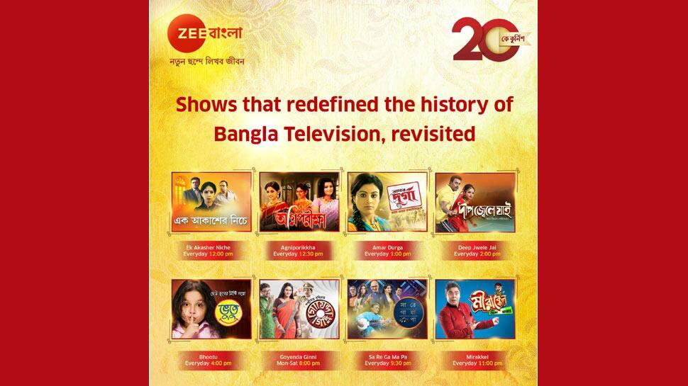 Rekindling Nostalgia: TV Classics make a comeback on Zee Bangla