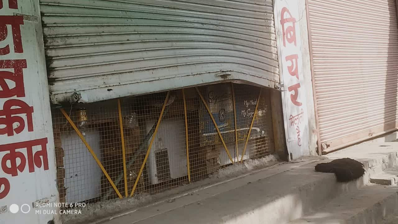 Lock of liquor shop broke in Kota