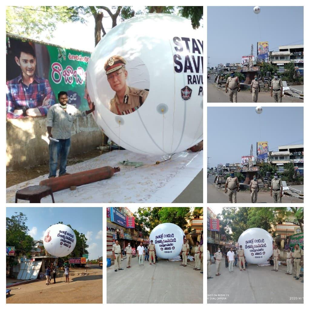 Andhra Police's air balloon