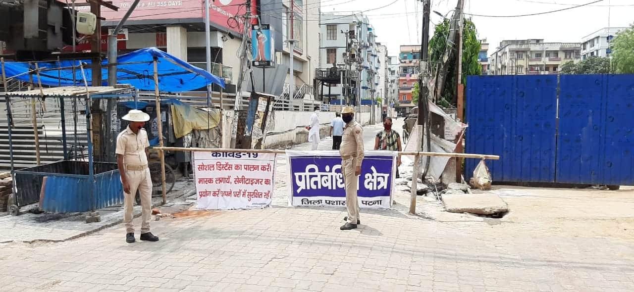 Police guarding sealed area