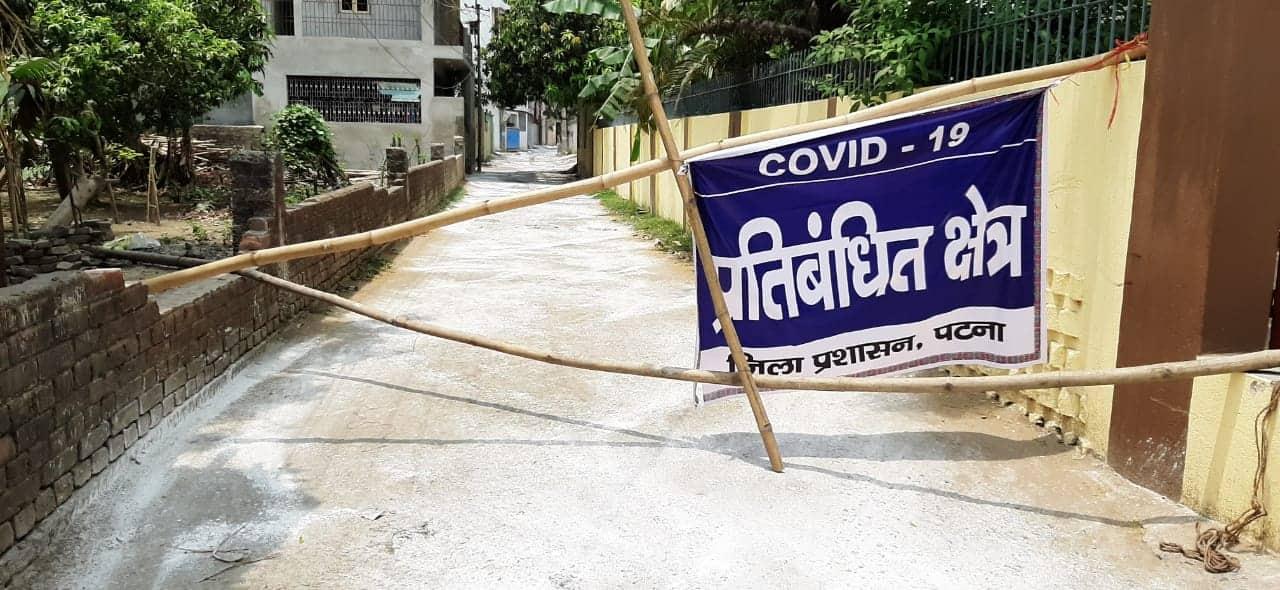 Road sealed in Patna