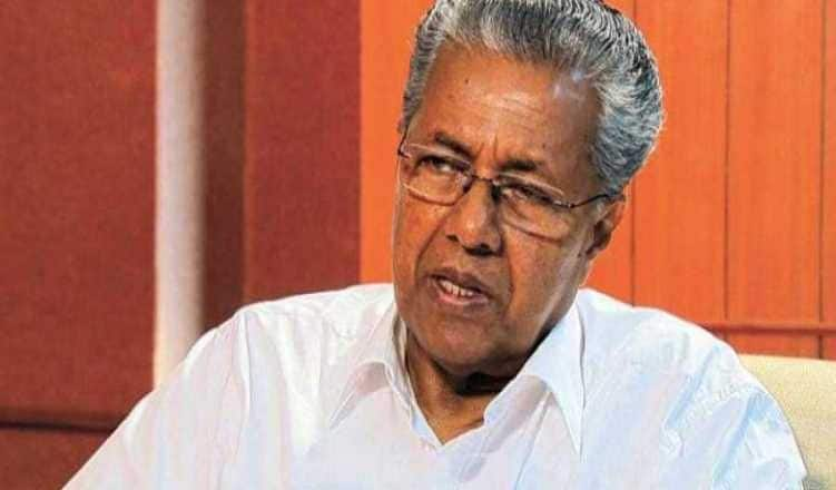 Kerala High Court stays state govt order on salary cut to fight COVID-19