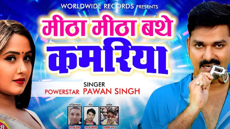 Pawan Singh-Kajal Raghwani's new Bhojpuri song 'Mitha Mitha Bathe Kamariya Ho' creates a storm on YouTube - Watch