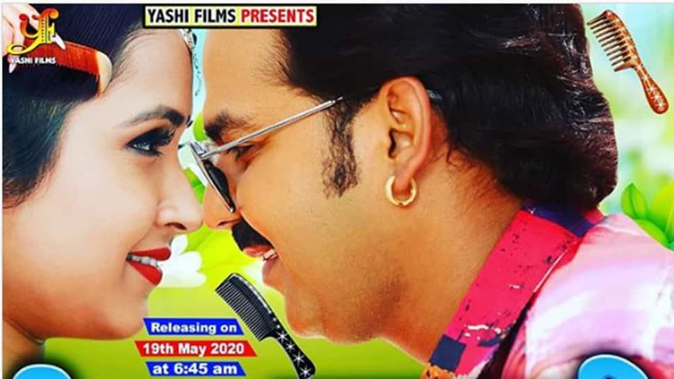 Pawan Singh-Kajal Raghwani's new blockbuster Bhojpuri song of 2020 'Do Sau Ke Kakahi' out - Watch