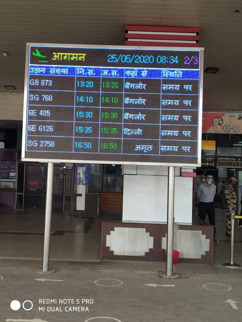 Flight schedule in Patna airport