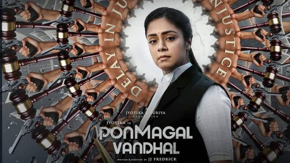 IHG's <a class='inner-topic-link' href='/search/topic?searchType=search&searchTerm=AUDIENCE' target='_blank' title='audience-గురించి లేటెస్ట్ అప్డేట్స్, ఫోటోలు, వీడియోల కొరకు వెంటనే క్లిక్ చేయండి. '></div>audience</a> review: South actress Jyothika's ...