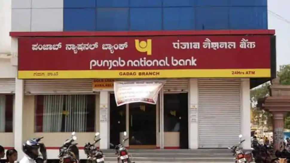 Loan EMIs to get cheaper for borrowers, PNB cuts key lending rates
