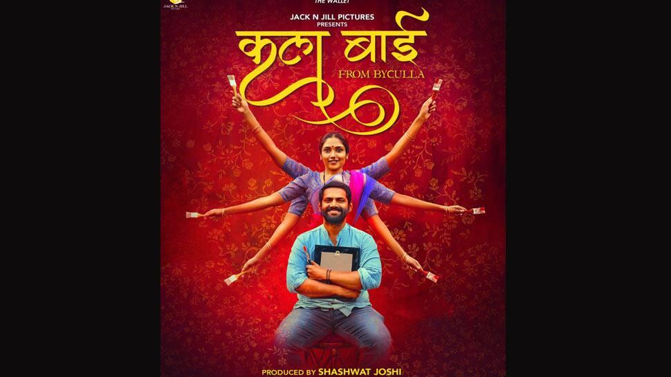 Sharib Hashmi and Shruti Bapna gear up for an unusual short film 'Kalabai From Byculla'