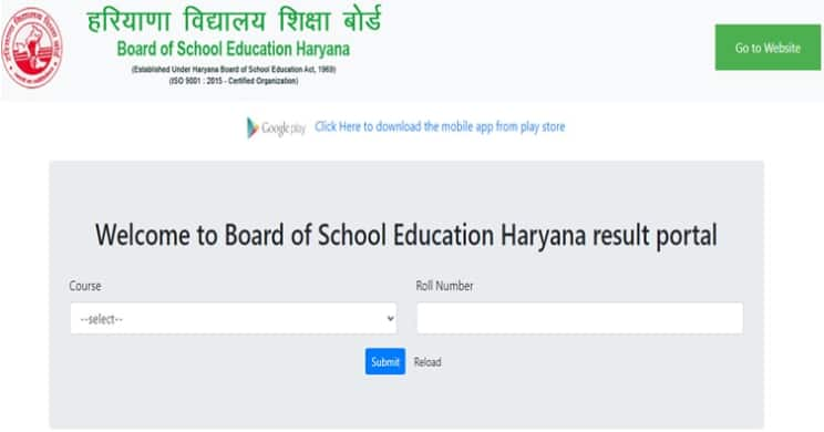 HBSE Haryana Board class 10th result 2020 declared at bseh.org.in; Girls grab top 4 positions thumbnail