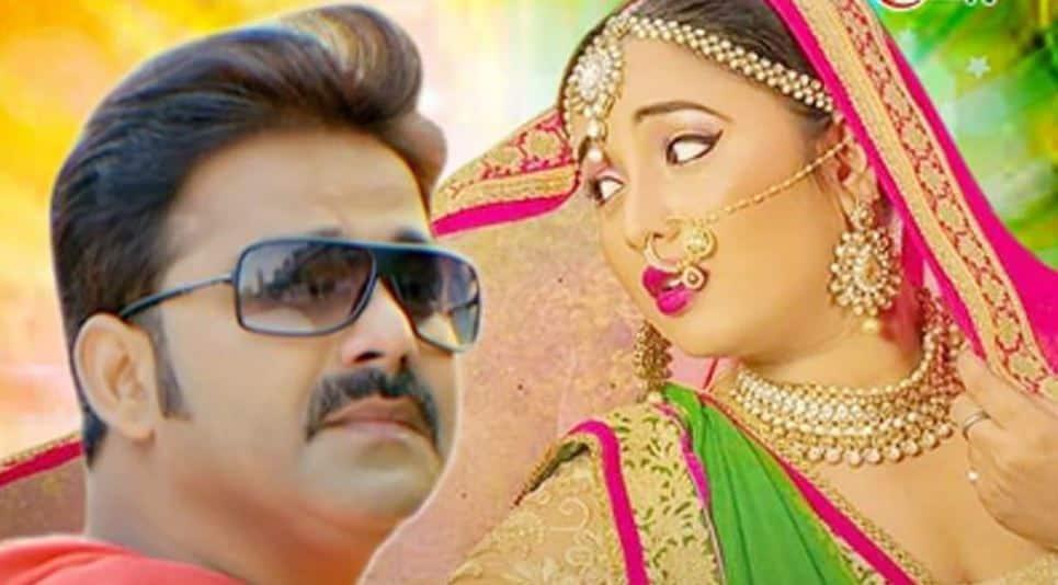 A glimpse of Bhojpuri queen Rani Chatterjee's new song 'Sari Pa Ke Photo' with Pawan Singh
