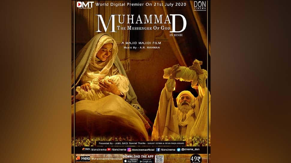 Movie Muhammad The Messenger Of Allah