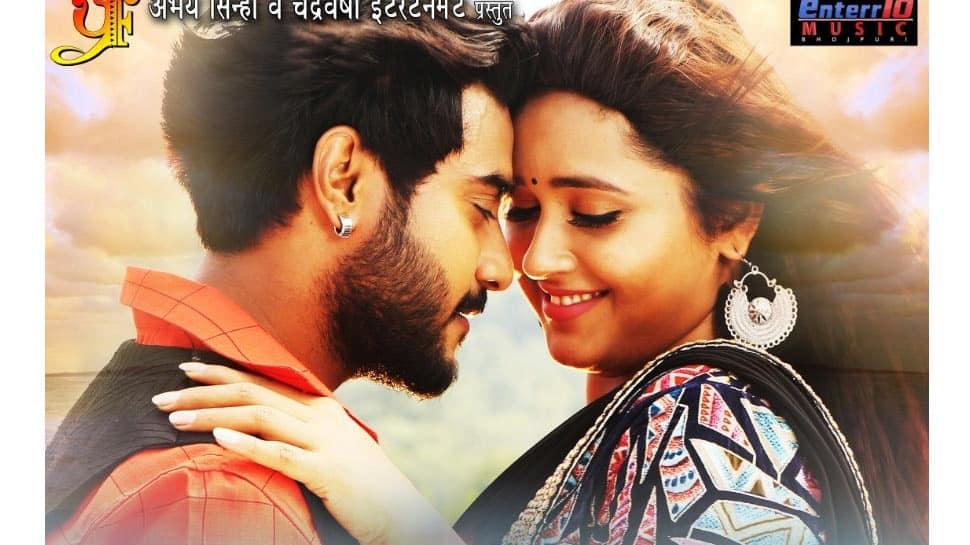 Bhojpuri bombshell Kajal Raghwani-Pradeep Pandey Chintu's 'Dostana' trailer sets YouTube on fire - Watch