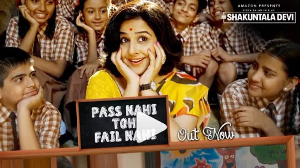 Vidya Balan's 'Shakuntala Devi' biopic's first song 'Pass Nahi Toh Fail Nahi' unveiled - Watch