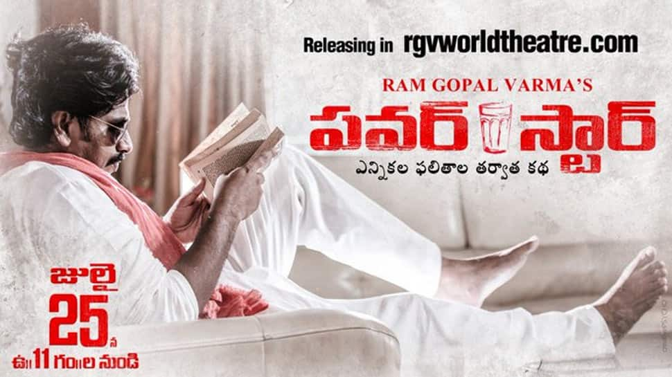 Is Ram Gopal Varma's 'Powerstar' based on superstar Pawan Kalyan? Watch trailer to find out