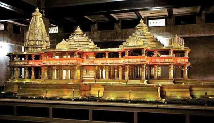 Bhoomi pujan of Ram Temple in Ayodhya: List of persons who will ...