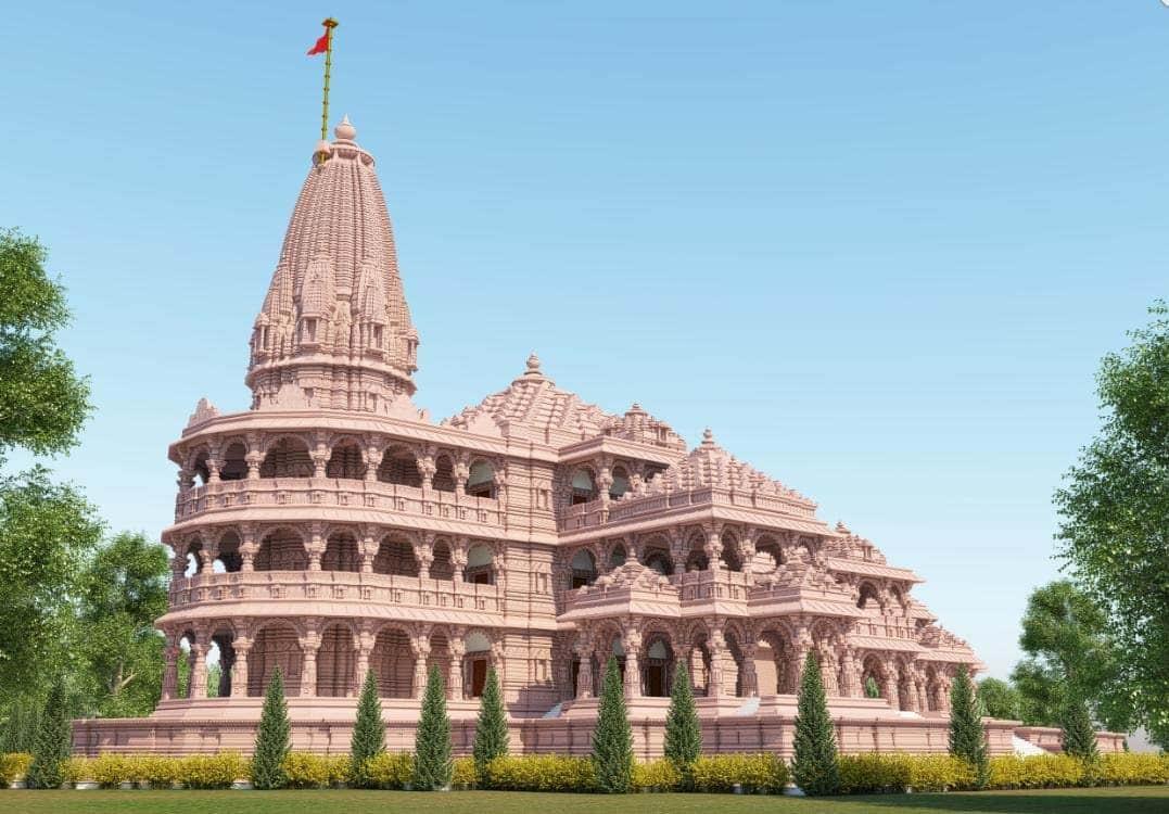 Ram Temple bhoomi pujan