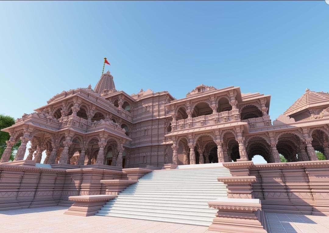 Shri Ram Janmbhoomi Mandir