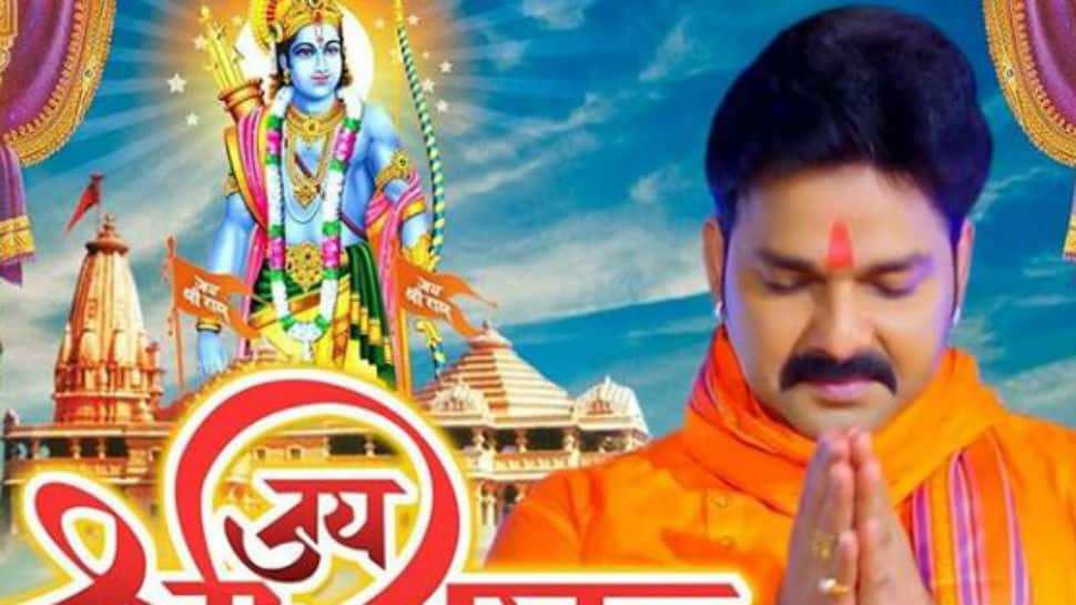 Ahead of Ram Mandir bhoomi pujan in Ayodhya, Bhojpuri star Pawan Singh releases new song