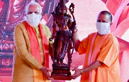 CM Yogi Adityanath sends Ram temple 'bhumi pujan' prasad to Dalit family first in Ayodhya