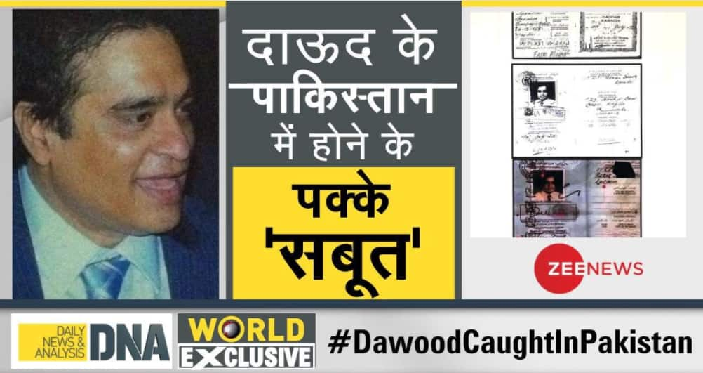 DNA Exclusive report exposes Pakistan's lie on Dawood Ibrahim, India's most wanted still lives in Karachi; Check all details
