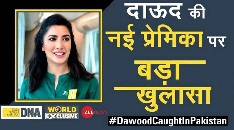 Who is Mehwish Hayat, the 37-year-old girlfriend of wanted terrorist Dawood Ibrahim?